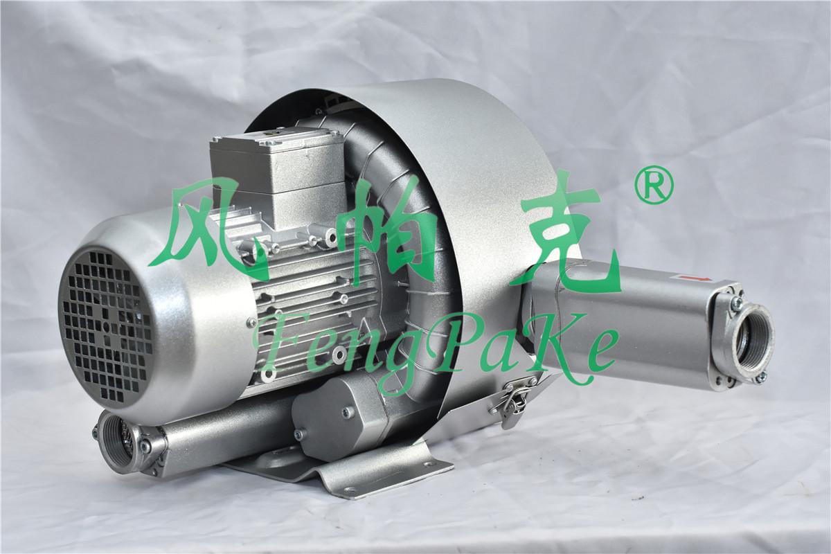 2HB520-HH36