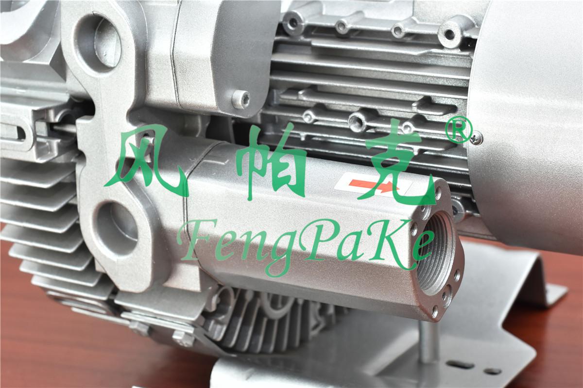 4HB220-HH56