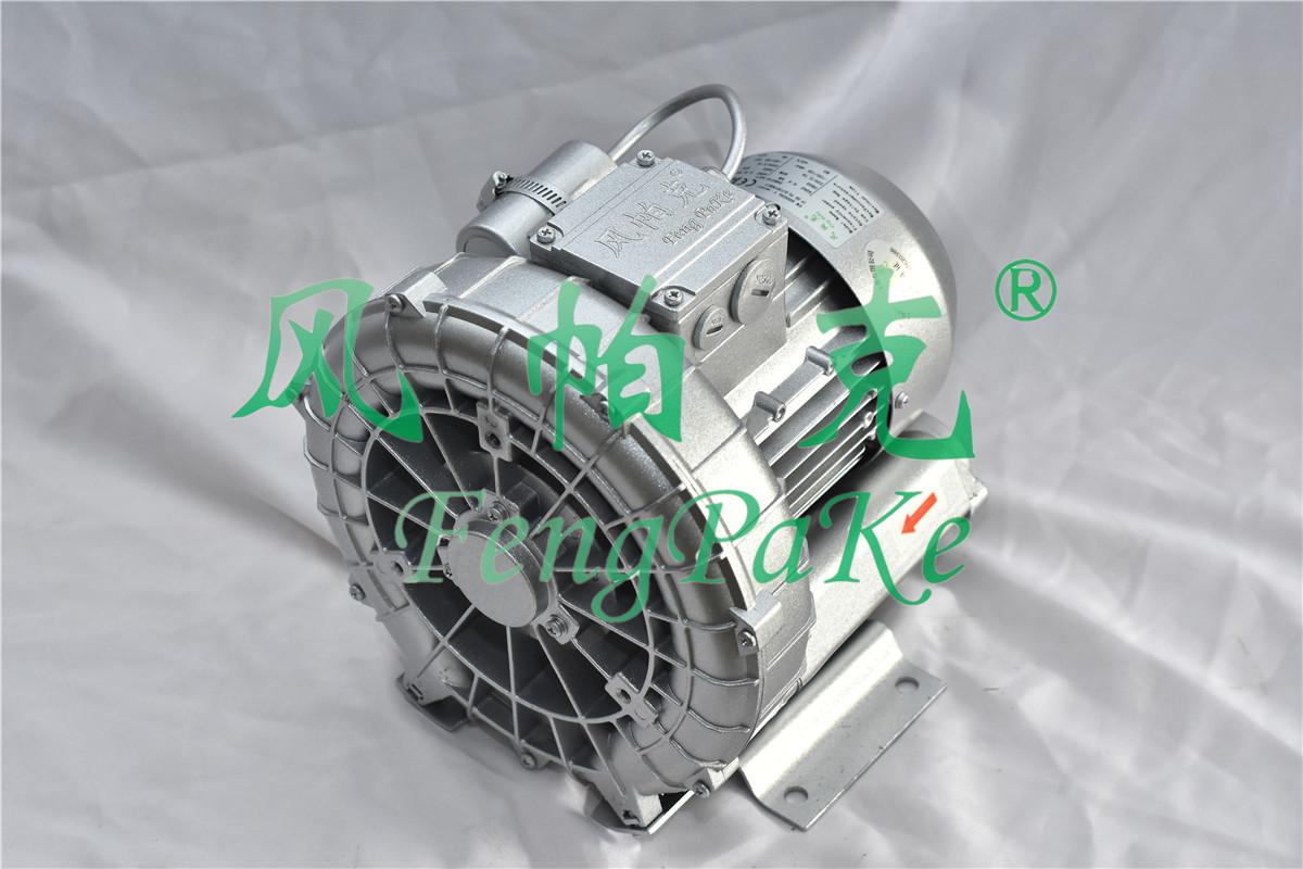 旋涡气泵,防爆定制风机,防爆风机,高压风机