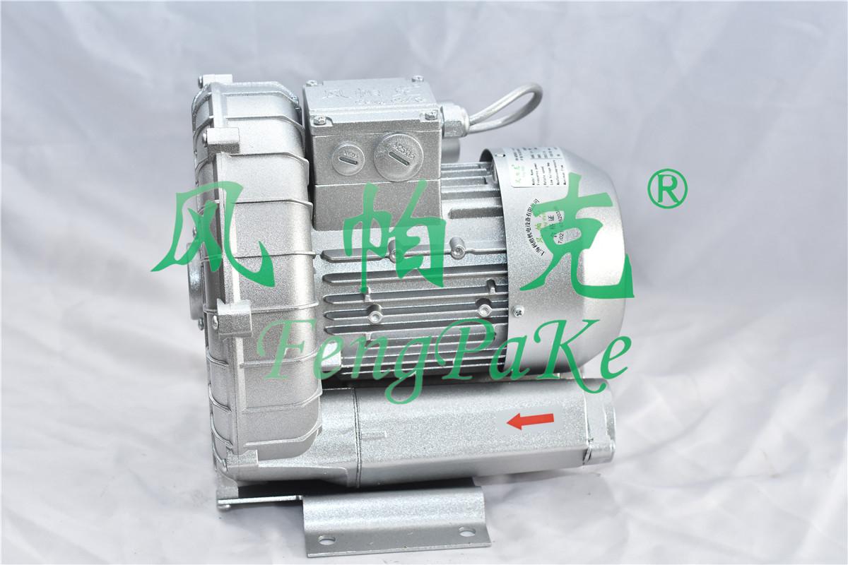 2HB530-AA21